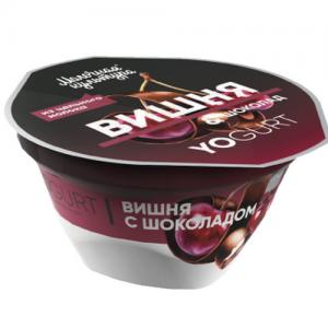 """Йогурт """"Молочная культура"""" 150 г. YOGURT ВИШНЯ & Шоколад 2,7-3,5%"""