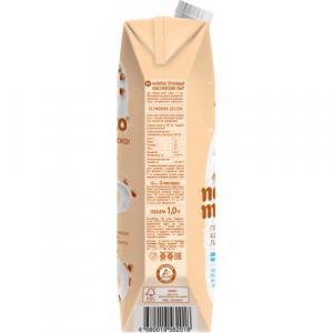 Nemoloko напиток Гречневый классический лайт 1,5% 1 л.