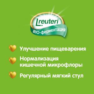Смесь кисломолочная Nestogen 1 350г с 0месяцев