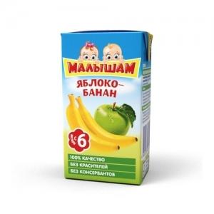 """""""МАЛЫШАМ"""" 125 мл. нектар Яблоко-Банан с 5 месяцев"""