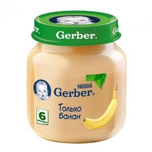 """""""Gerber"""" пюре Банан с 6 месяцев 130 г."""