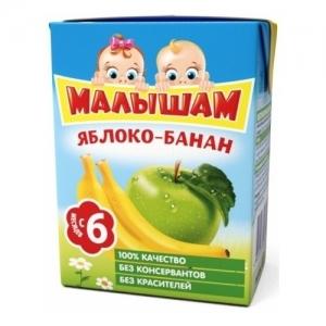 """""""Малышам"""" 200 мл. нектар Яблоко + Банан с 6 месяцев"""