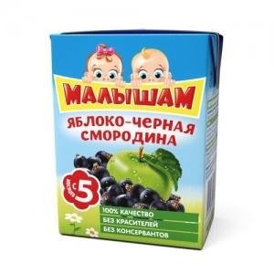 """""""Малышам"""" 200 мл. сок Яблоко+Чёрная смородина с 5 месяцев без сахара"""