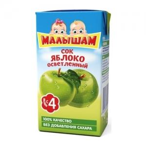 """""""Малышам"""" 200 мл. сок Яблоко осветлённое с 3 месяцев без сахара"""