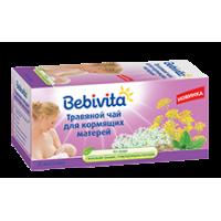 """""""Bebivita"""" чай травяной Для Кормящих Матерей 20 пакетиков"""