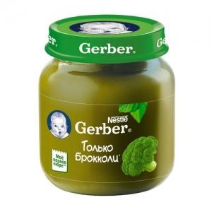 """""""Gerber"""" пюре Брокколи с 4 месяцев 130 г."""