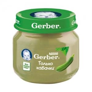 """Gerber"" пюре Кабачки. Только Кабачки с 4 месяцев 80 г."