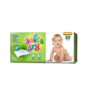 Пелёнки одноразовые детские  Helen Harper Soft&dry  (60*60) 30 шт.