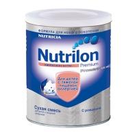 """""""Nutrilon АминоКислоты"""" для детей с тяжёлой пищевой аллергией с Рождения 400 г."""