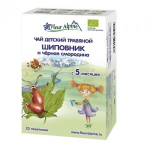 """""""Fleur Alpine"""" ORGANIC чай Шиповник и Чёрная Смородина с 5 месяцев"""
