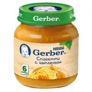 """""""Gerber"""" пюре Спагетти с Цыплёнком с 6 месяцев 125 г."""