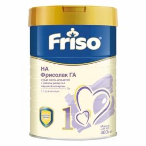 Friso Фрисолак ГА 1 Смесь  400 г. для детей с риском развития пищевой аллергии с 0 до 6 месяцев