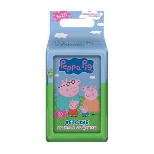 Салфетки детские влажные Peppa Pig 20*3 шт.