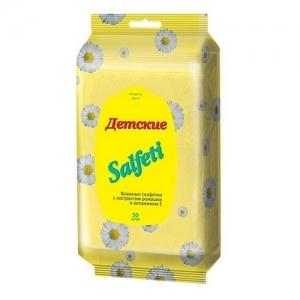 Салфетки детские влажные Salfeti с экстрактом ромашки и витамином Е 50 шт.
