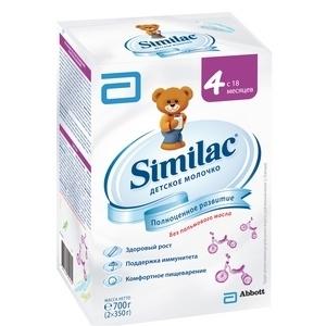 """""""Similac 4"""" сухая молочная смесь 700 г."""