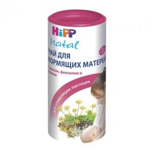 """чай """"HiPP"""" для Кормящих матерей """"NATAL AKTIV"""" для повышения лактации 200 г."""