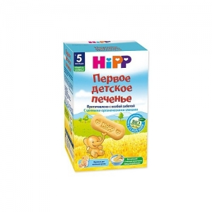 """Печенье """"HiPP"""" 150 г. 'Первое детское печенье' с 5 месяцев"""