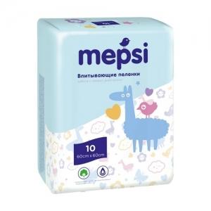 """Пелёнки детские впитывающие """"Mepsi"""" 10 шт. 60*60 см"""