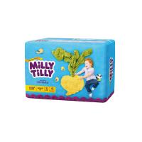 MiLLY TiLLY пелёнки детские (60*90 см) 5 шт