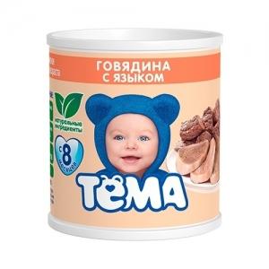 """""""ТЁМА"""" пюре Говядина с Языком с 8 месяцев 100 г."""