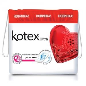 """Прокладки Kotex Ultra поверхность """"сеточка"""" Супер (с крылышками) 8 шт."""