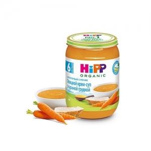 """""""HiPP"""" Овощной крем-суп с куриной грудкой с 6 месяцев  190 г."""