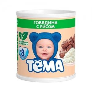 """""""ТЁМА"""" пюре Говядина с Рисовой крупой с 7 месяцев 100 г."""