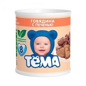 """""""ТЁМА"""" пюре Говядина с Печенью с 8 месяцев 100 г."""