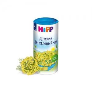 """""""HiPP"""" чай Фенхелевый с 4 месяцев 200 г."""