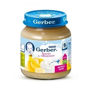 """""""Gerber"""" пюре Банан с Творогом с 6 месяцев 125 г."""