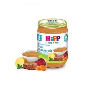 """""""HiPP"""" Мой первый супчик Борщ с Говядиной с 8 месяцев 190 г."""