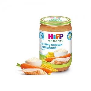 """""""HiPP"""" пюре Сочные Овощи с Индейкой с 12 месяцев 220 г."""