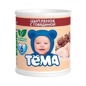 """""""ТЁМА"""" пюре 100 г. мясо Цыплят с Говядиной с 6 месяцев"""