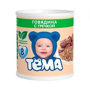 """""""ТЁМА"""" пюре 100 г. Говядина с Гречневой крупой с 7 месяцев"""