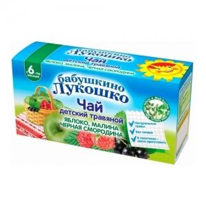 """""""Бабушкино лукошко"""" чай травяной Яблоко-Малина-Чёрная смородина с 6 месяцев (20*1г.)"""