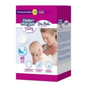 Прокладки для груди Helen Harper Baby Bra Pads  60 шт.