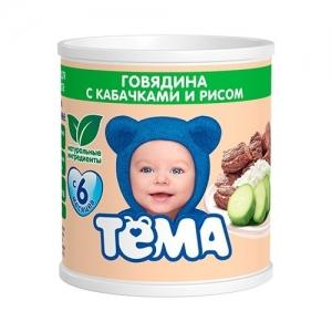 """""""ТЁМА"""" пюре 100 г. Говядина с Кабачком и Рисом  с 6 месяцев"""