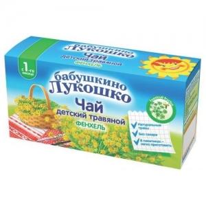 """""""Бабушкино лукошко"""" чай травяной Фенхель с 1 месяца (20*1г.) -"""