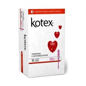 Тампоны с Аппликатором Kotex Супер 16 шт.