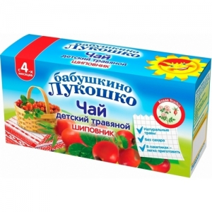 """Бабушкино лукошко"" чай травяной Шиповник с 4 месяцев (20*1г.)"