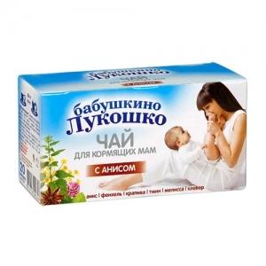 """""""Бабушкино лукошко"""" чай для кормящих мам Анис-Фенхель-Крапива-Тмин-Мелисса-Клевер (20*1г.)"""