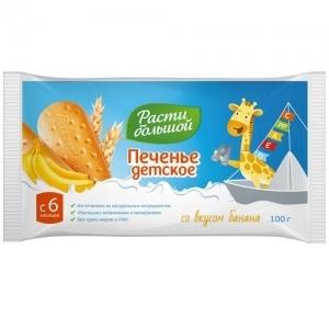"""""""Расти большой"""" печенье со вкусом Банана с 6 месяцев 100 г."""