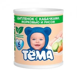 """""""ТЁМА"""" 100 г. пюре Цыплёнок с Кабачками, Морковью и Рисом с 6 месяцев"""