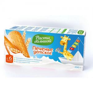 """""""Расти большой"""" печенье с витаминами и минералами с 6 месяцев 200 г."""