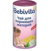 """Bebivita"" чай Для Кормящих Матерей 200 г."