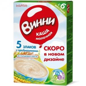 """Винни"" каша Молочная 5 Злаков с Пребиотиками с 6 месяцев 200 г."