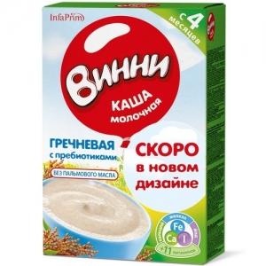 """Винни"" Каша Молочная Гречневая с Пребиотиками с 4 месяцев 200 г."