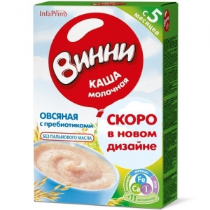 """Винни"" каша Молочная Овсяная с Пребиотиками с 5 месяцев 200 г."