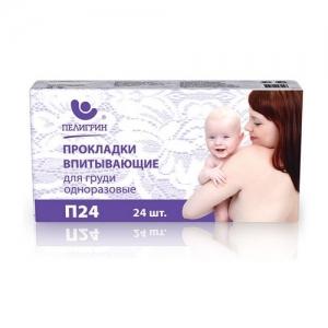 """""""Пелигрин"""" для Груди Прокладки-вкладыши впитывающие одноразовые 24 шт. ПS24"""