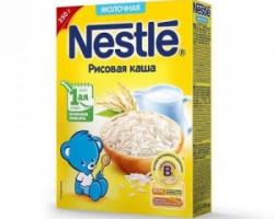 Каша Nestle Молочная Рисовая 250 г. с 4 месяцев